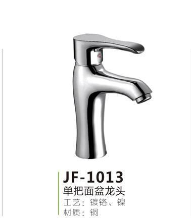 JF-1013