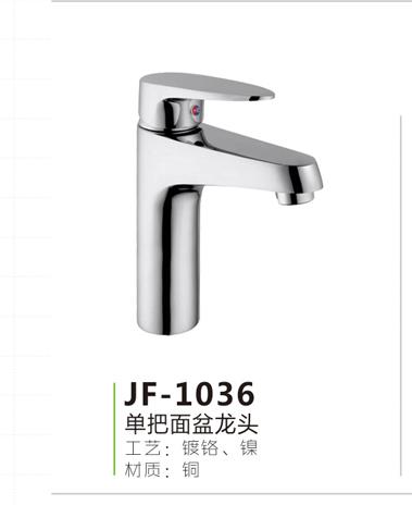 JF-1036