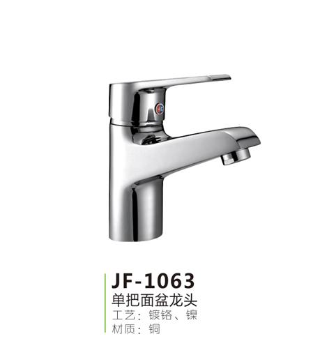 JF-1063