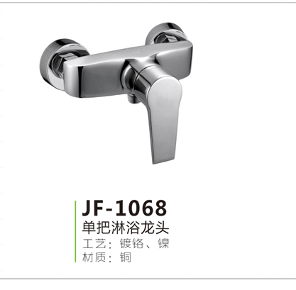 JF-1068