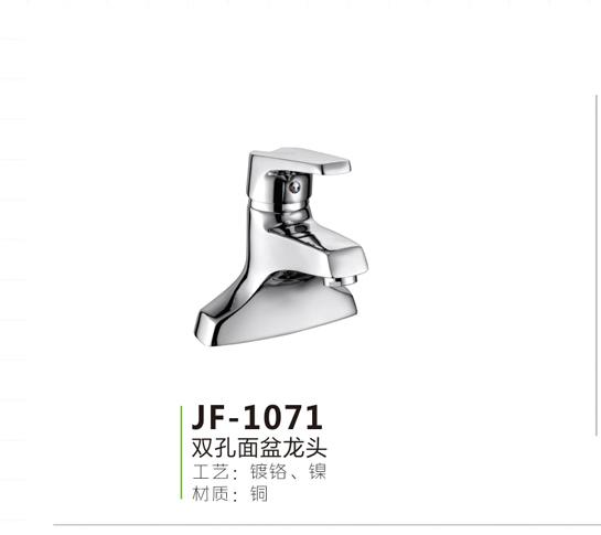 JF-1071