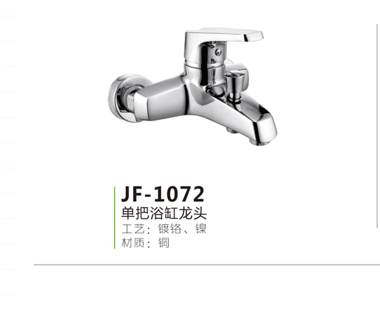 JF-1072