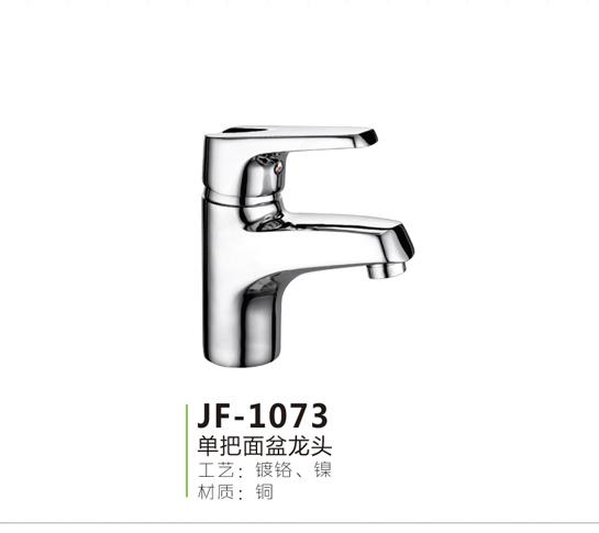 JF-1073