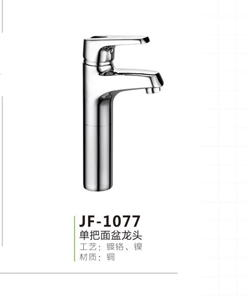JF-1077