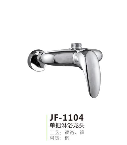 JF-1104