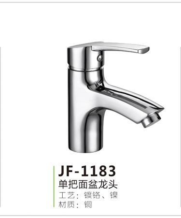 JF-1183