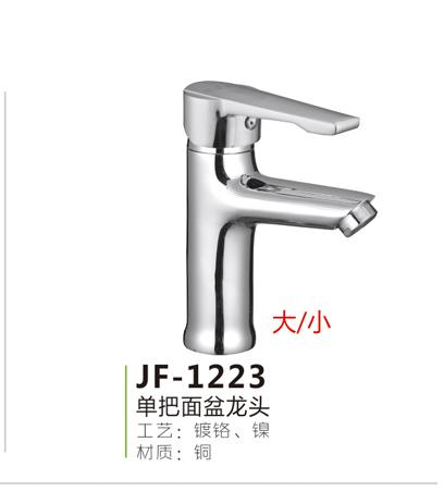JF-1223