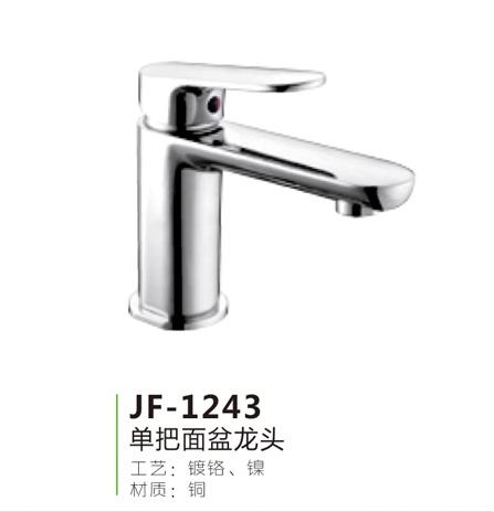 JF-1243
