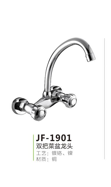 JF-1901