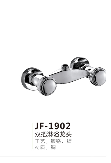 JF-1902