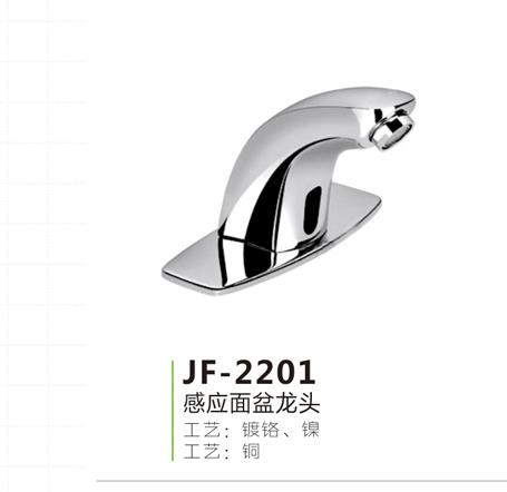 JF-2201