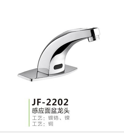 JF-2202