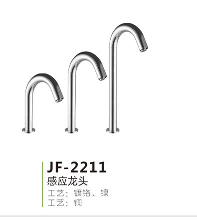 JF-2211