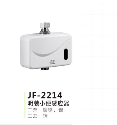 JF-2214