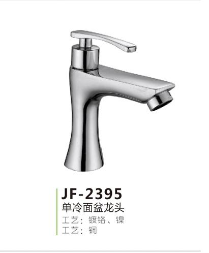JF-2395