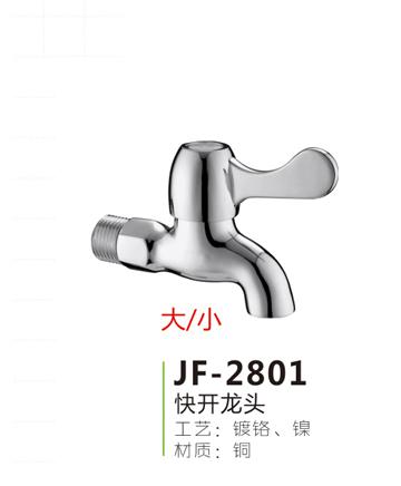 JF-2801