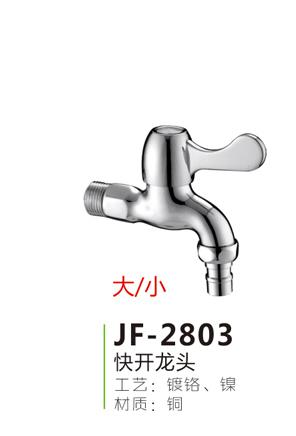 JF-2803