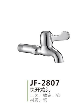 JF-2807