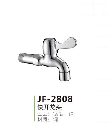 JF-2808