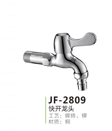 JF-2809