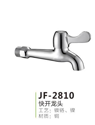 JF-2810