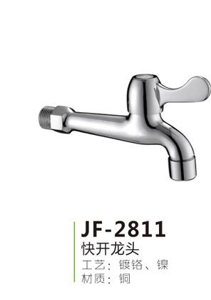JF-2811