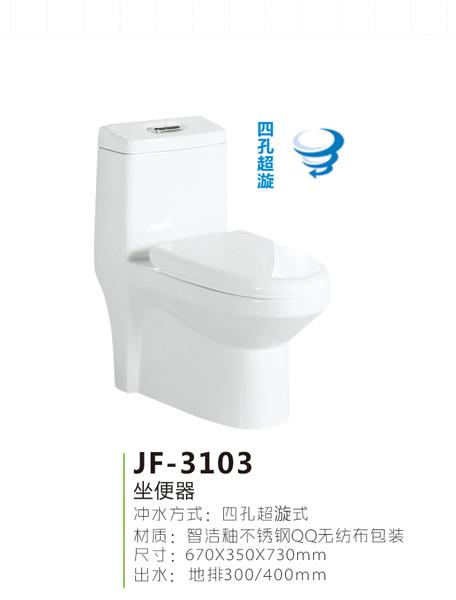 JF-3103