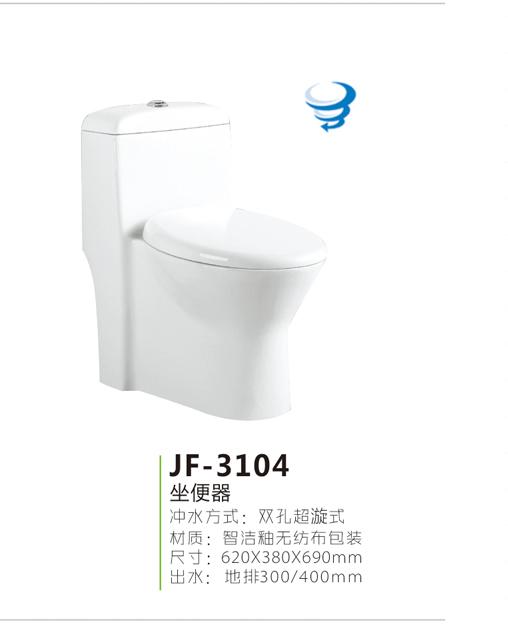 JF-3104