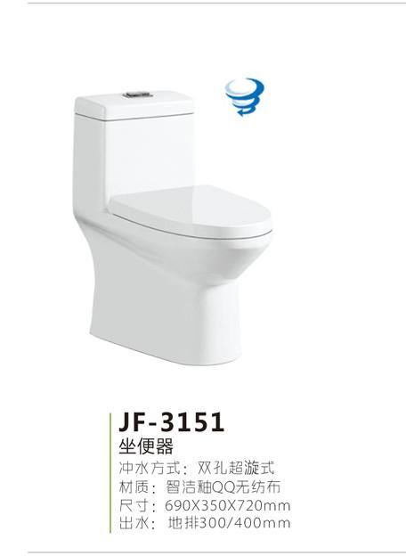 JF-3151