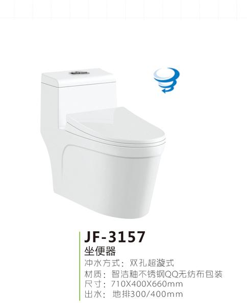 JF-3157