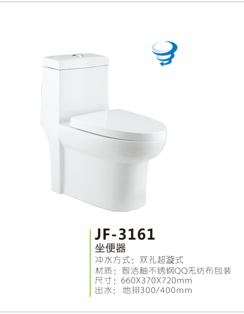 JF-3161