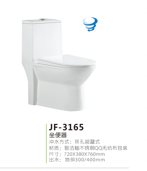 JF-3165