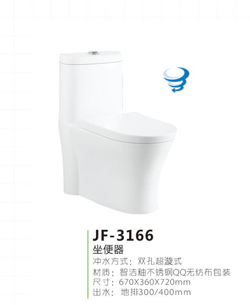 JF-3166