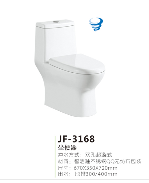 JF-3168