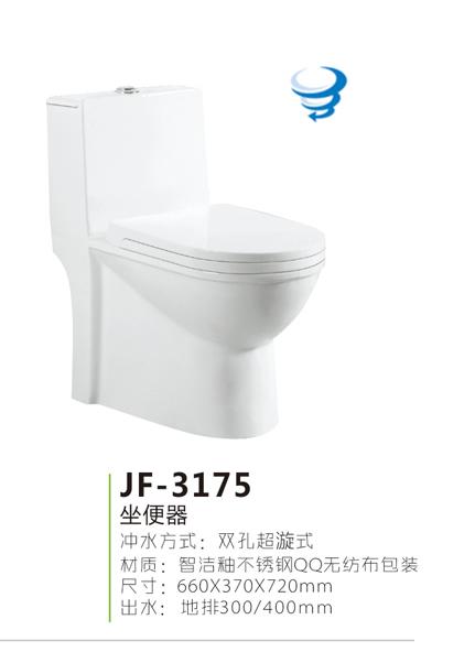 JF-3175