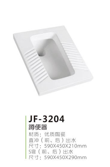 JF-3204