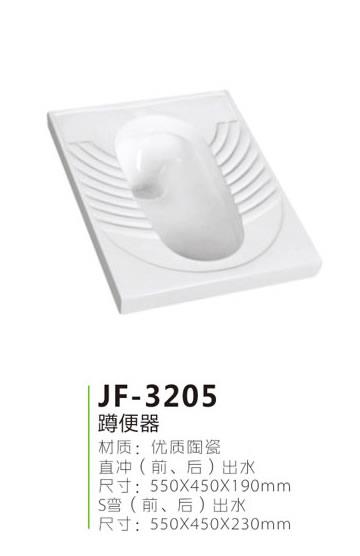 JF-3205