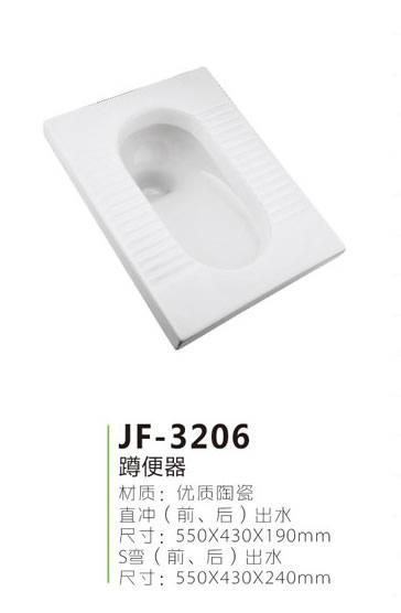 JF-3206