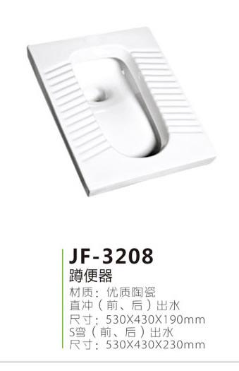 JF-3208