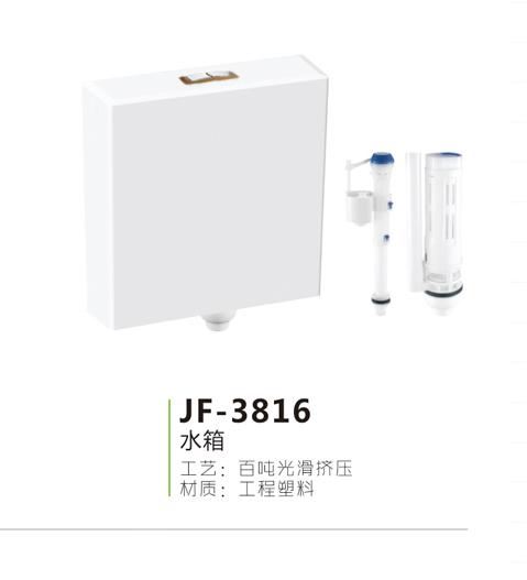 JF-3816