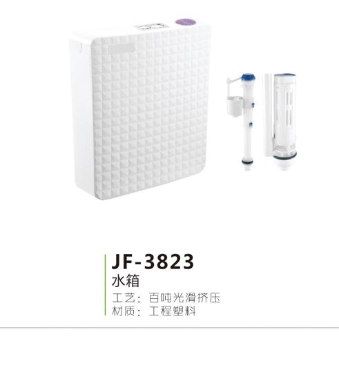 JF-3823