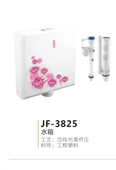 JF-3825
