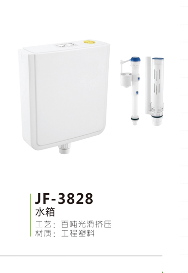 JF-3828