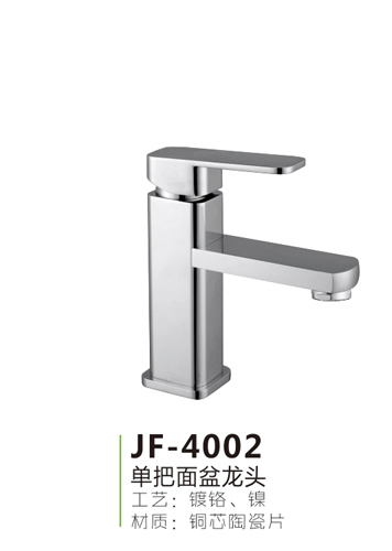 JF-4002