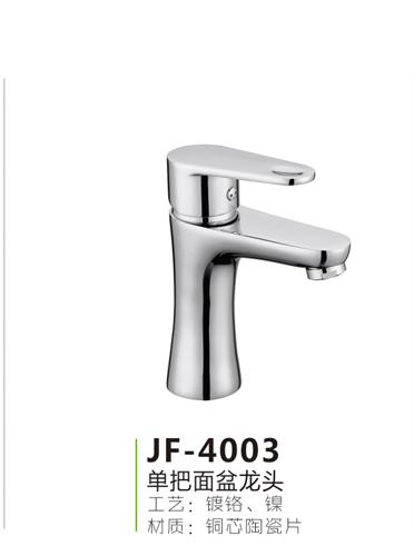 JF-4003