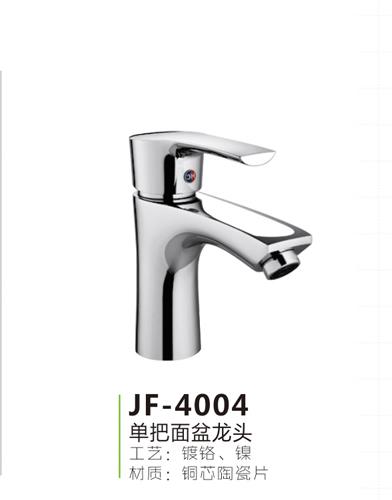 JF-4004