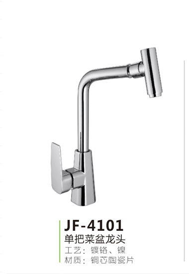 JF-4101