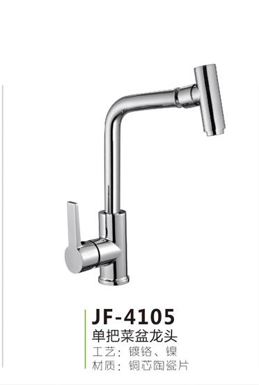 JF-4105