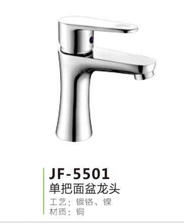 JF-5501