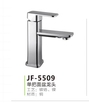 JF-5509